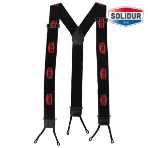 Naramnice za gozdarske hlače SOLIDUR ACBR01