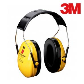 Glušniki 3M/Peltor OPTIME I  H510A