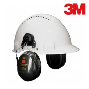 Nastavek za čelado 3M/Peltor OPTIME II  H520P3