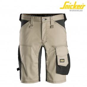 Kratke hlače SNICKERS AllroundWork 6143-2004 svetlo rjava