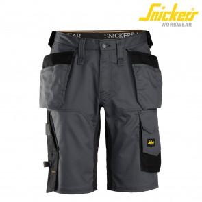 Kratke delovne hlače SNICKERS AllroundWork 6151-5804 siva/črna