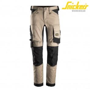 Delovne hlače na pas SNICKERS AllroundWork 6341-2004 svetlo rjava