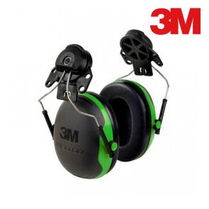 Glušniki za čelado 3M/Peltor X1P3E